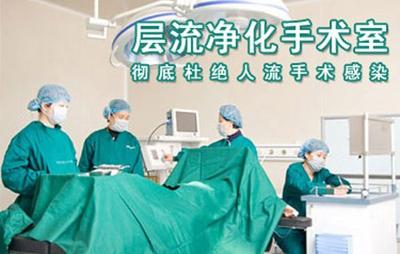 兴义无痛人流技术好的医院