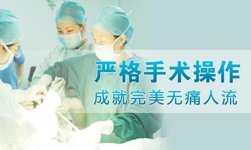 兴义最好的妇科医院