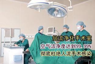 兴义做人流放心便宜的医院