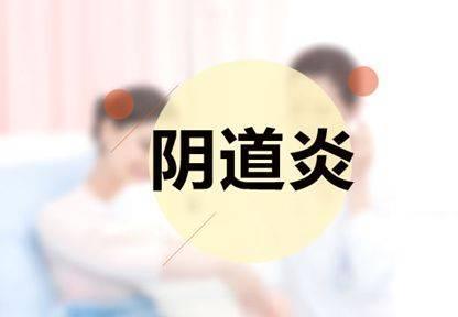 兴义妇科医院排名