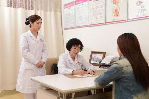 兴义无痛人流手术可以用医保报销吗