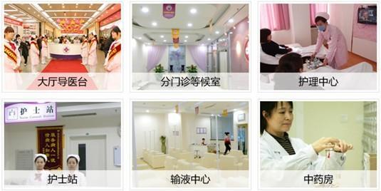 兴义州医院可以做人流吗