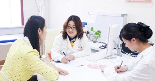 兴义妇科医院检查怀孕要多少钱