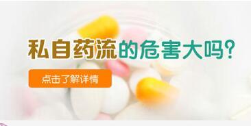 兴义怀孕一个月可以吃药流产吗