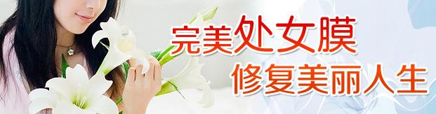 兴义专业妇科医院
