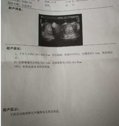 兴义市哪里有打胎的医院