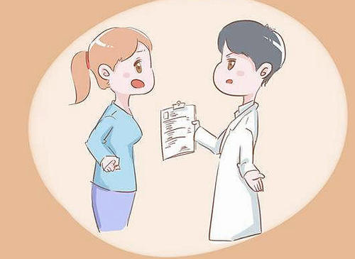 兴义不孕不育最好的医院
