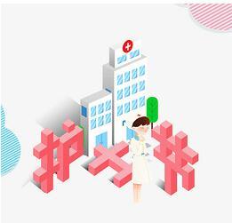兴义市医院药流清宫多少钱