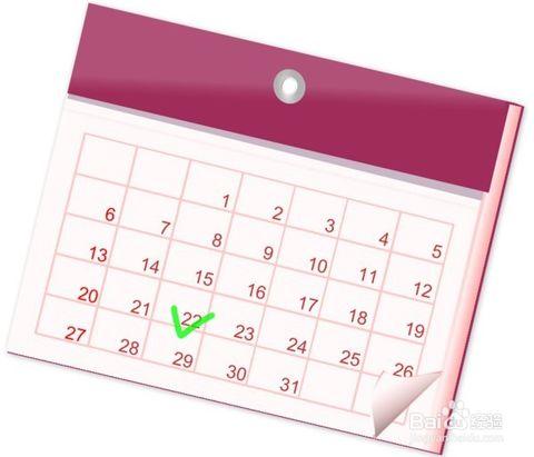 兴义女性怀孕55天做人流可以吗