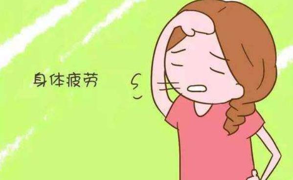 兴义妇女怀孕初期感觉身体疲劳