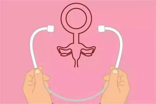 兴义妇女做人流前要做妇科检查
